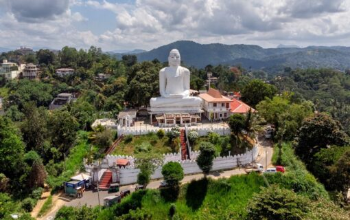 Srilanka Kandy Packages